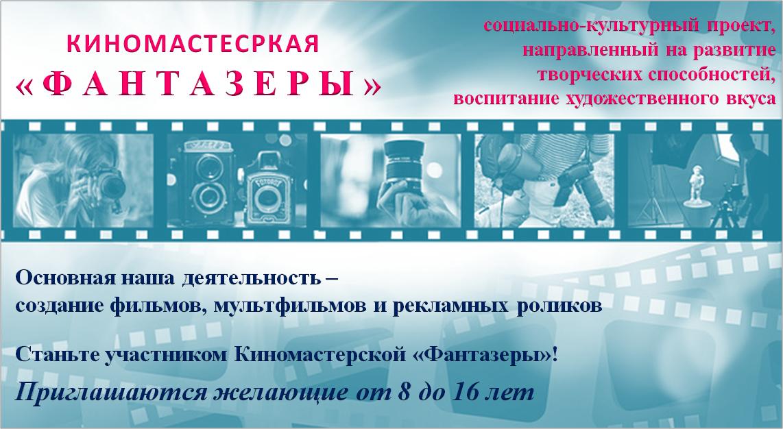 Доска объявлений мира авита.ru бесплатные объявления работа